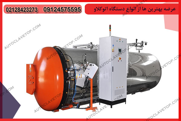 Infectious waste autoclave reference